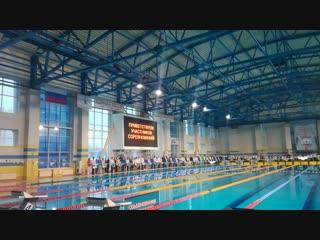 Лично-командный чемпионат МВД России по плаванию. Полицейские плавают в форме (1)