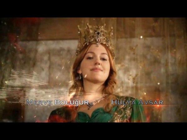 Muhtesem Yüzyil kadınların saltanat Magnificent century Female Sultanate