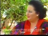Интервью Фредди Меркьюри и Монсеррат Кабалье в Барселоне, 1987 г.