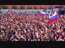 Перемен ЦОЯ у стен кремля на день России