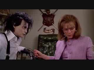 Эдвард руки-ножницы | Edward Scissorhands | HD (1080p) | 12+ | 1990 (Дубляж: Премьер Видео Фильм)