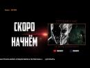 Batman: Arkham Asylum 6 (Хардкорный Бэтс)