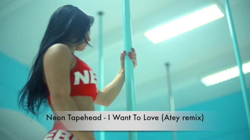 Neon Tapehead - I Want To Love ( Atey remix)