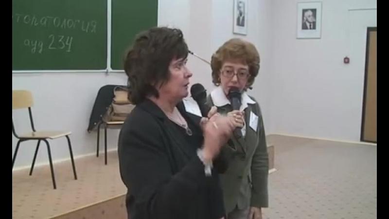 ЦЕЛИ НА БУДУЩЕЕ. Семинар Бетти Эриксон