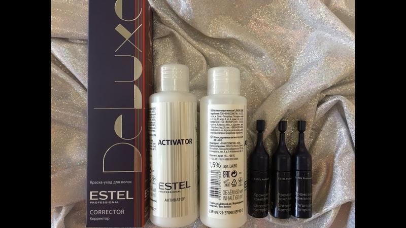 Глазирование для волос с ESTEL: для любого цвета волос. Блестящий результат.