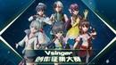 Vsinger Live - Vocaloid 2017 concert