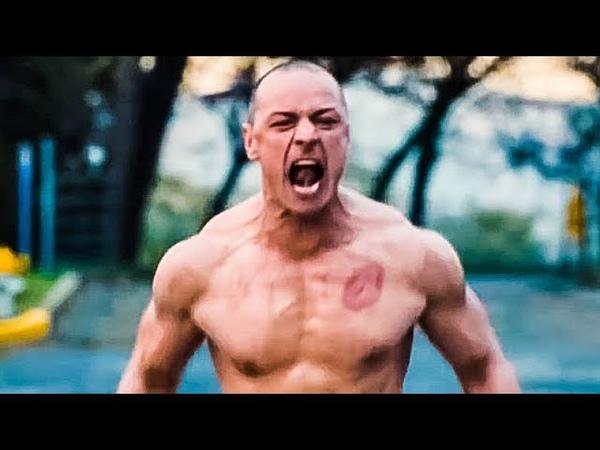 Фильм СТЕКЛО (2019) - Русский трейлер   В Рейтинге