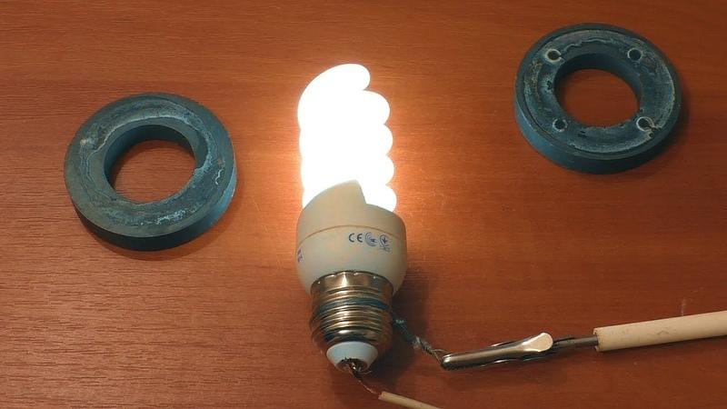 Магниты и энергосберегающая лампа
