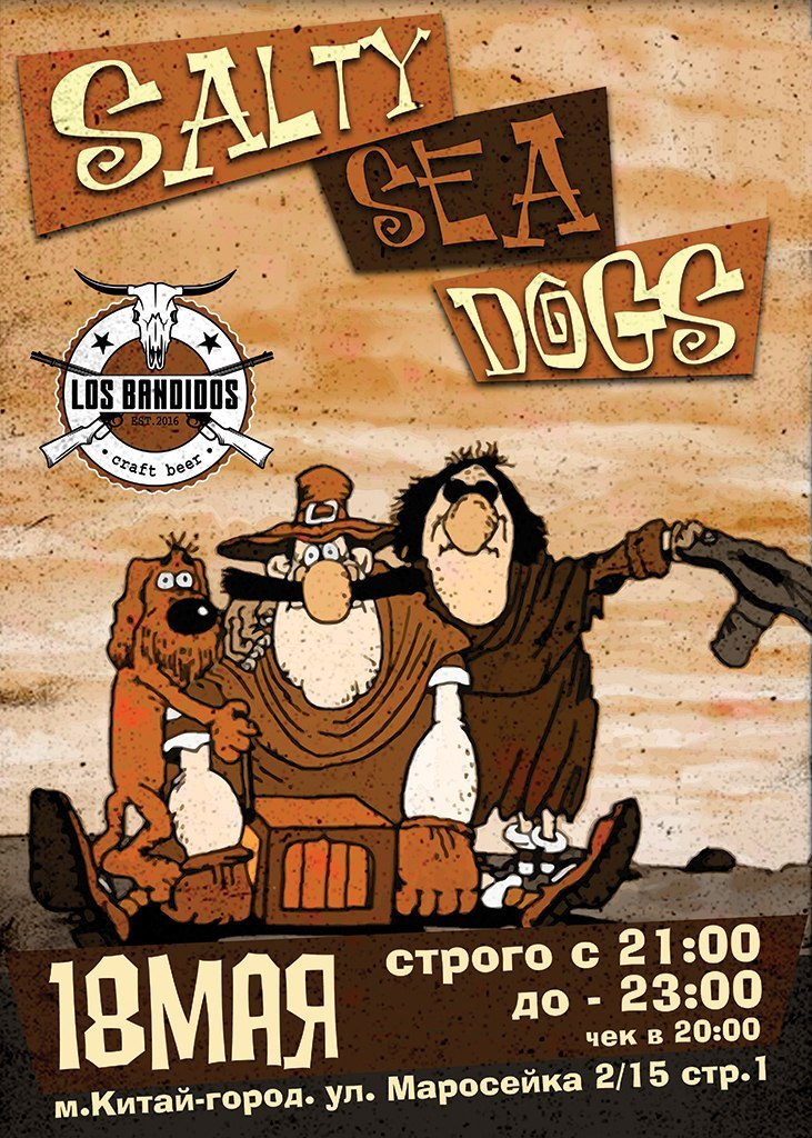 18.05 Salty Sea Dogs в баре Los Bandidos!