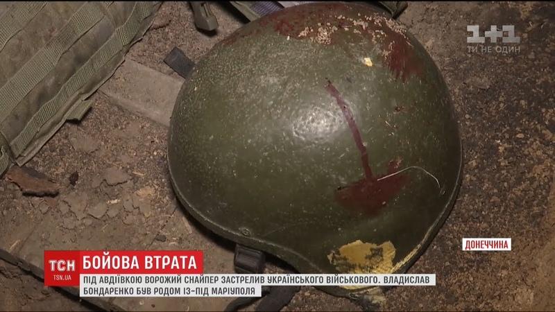 На сході від кулі снайпера загинув 21-річний військовий
