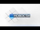 Свинцов раскритиковал пятилетку Орловой. 27 сентября 2018 года. Госдума