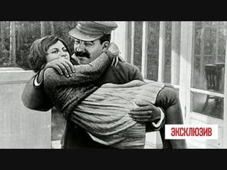 История двух затворниц. внучки сталина никогда невидели друг друга. эксклюзив. анонс