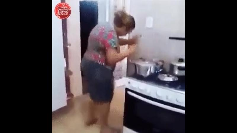 Это уже после у меня на кухне