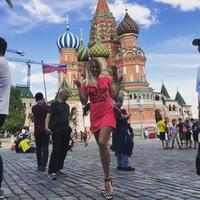 Анастасия Немченко