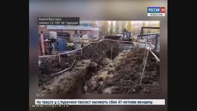 В Новочебоксарске возбуждено уголовное дело по факту гибели двоих работников