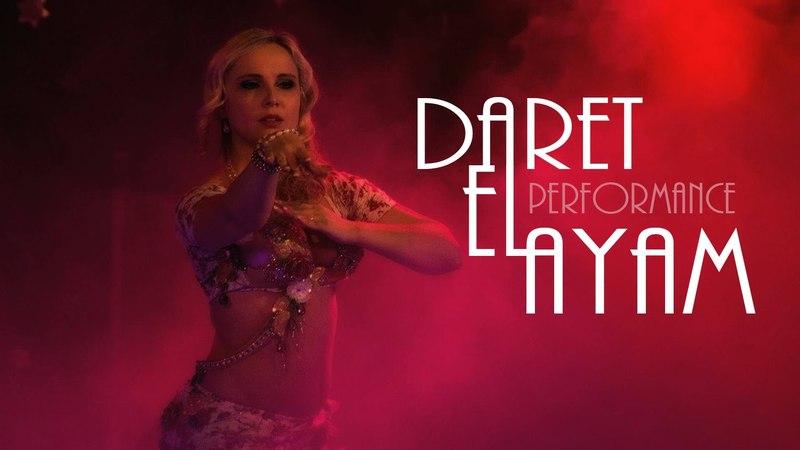 Daret El Ayam | Kathreen Derouet | Poland 2015