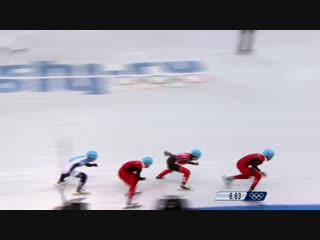 Шорт-трек на Олимпийских играх 2014 в Сочи