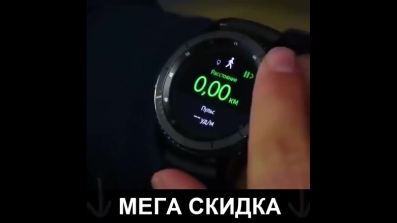 Умные часы 2018 года