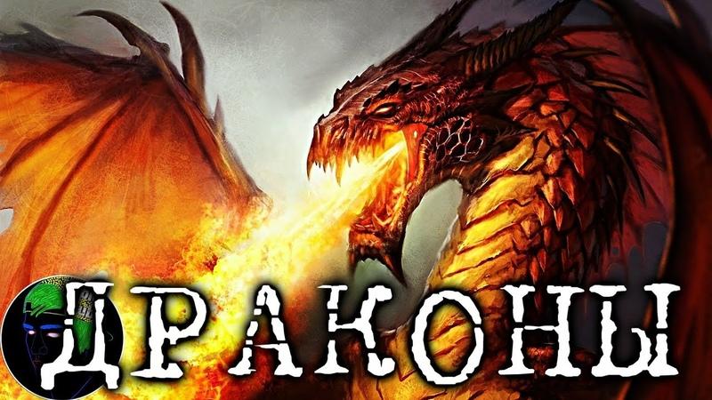 ТОП 3 МОГУЩЕСТВЕННЫХ ДРАКОНА АПАЛАЛА ВИВЕРН дракон БЕОВУЛЬФА 【Habiq Tube】