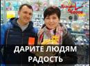 Эмоции возникающие в магазине Ярмарка ЧАСОВ