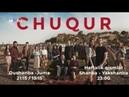 Chuqur 7-Qisim O'zbek tilida