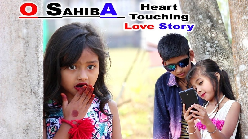 O Sahiba O Sahiba | Children Sad Love Story | Kids Heart Touching Love Story
