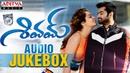 Shivam Telugu Movie Full Songs Jukebox Ram Rashi Khanna Devi Sri Prasad