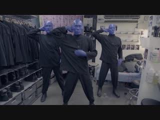 Blue Man Group — челлендж Skibidi