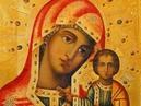 Почаевский Свято Духовский монастырь скит