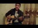 Суйем сени гана на гитаре)