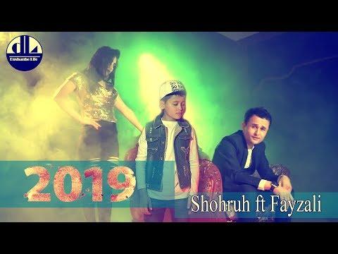 Шохрух Файзали-Shohruh ft Fayzali-2019-New