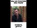 StorySaver_buhoe_tv_42073025_245922992736341_3196047711556159114_n.mp4