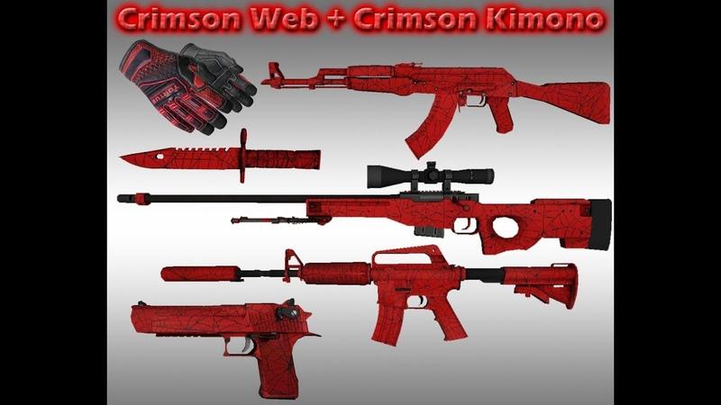 Crimson Web pack Crimson kimono gloves