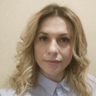 Анастасия Лысенко