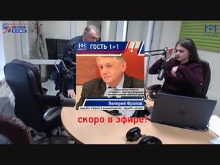 #Все_свои Валерий Фролов.