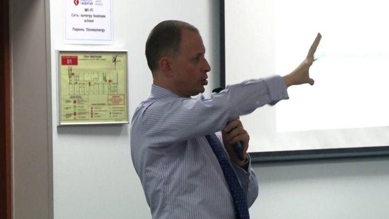 Субординация как составляющая власти. Александр Фридман, консультант и бизнес-тренер