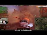 Jove World of Tanks горящий пукан!