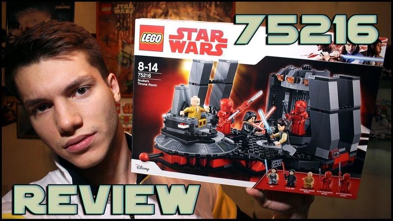 Lego Star Wars 75216 Snoke's Throne Room Review | Обзор на ЛЕГО Звёздные Войны Тронный Зал Сноука