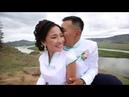 Свадебный ролик.....
