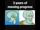 Ускорение мьюинга, до и после у взрослых, Карфаген