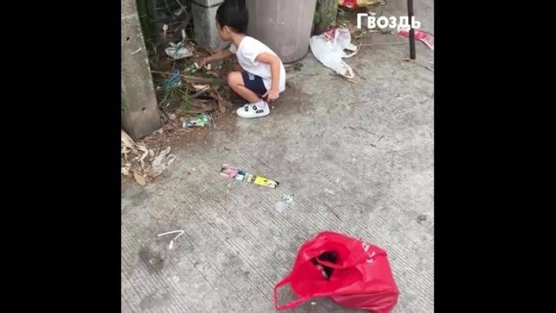 Случай с тайским школьником