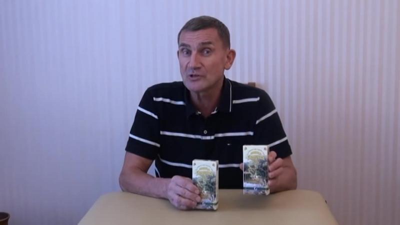 Будилов С. А. о кедровом масле с живицей