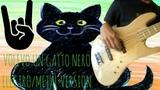 The Bloody Beetroots - Volevo Un Gatto Nero Bass Cover