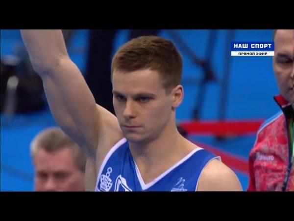 2018 Russian Gymnastics Nationals - WAG UB MAG SR EF 480p
