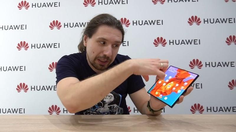 Huawei Mate X в наших руках! Мы потрогали будущее (за 2300 евро) на MWC 2019!
