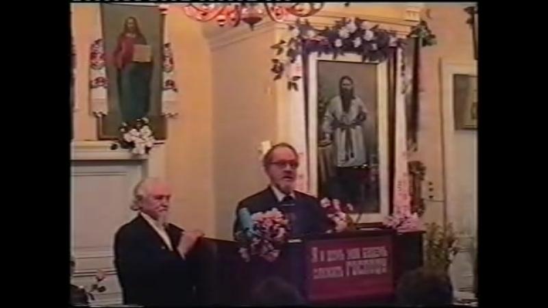 09 11 1997г 21 я неделя по Троице о Сеятеле ч 1 4 Скачено у Трезвенников