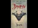 Дракула Dracula 1992