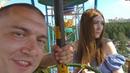 КОЛЕСО ОБОЗРЕНИЯ центральный парк культуры и отдыха им. Ю.А. Гагарина
