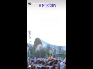 Москва. Лужники. 1 Мая 2019