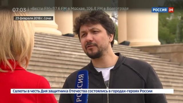 Новости на Россия 24 • Пиковая дама в версии Башмета объединила оперу и театр
